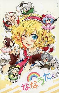 <<東方>> ななうた Rainbow Tales / 3rd CLOCK