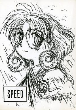 <<CLAMP>> SPEED / 貧血エレベーター