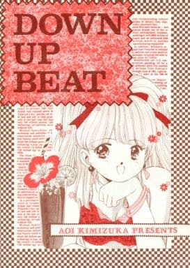 <<セーラームーン>> DOWN UP BEAT / A・O・I PROJECT