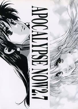 <<オリジナル>> APOCALYPSE NOW 2.7 / 黒潮物産(黒汐物産)