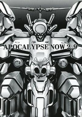 <<オリジナル>> APOCALYPSE NOW 2.9 / 黒汐物産