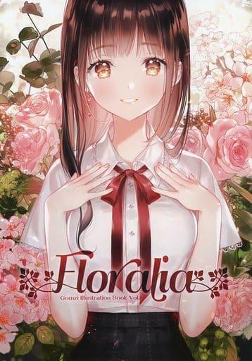 オリジナル Floralia / Floralia