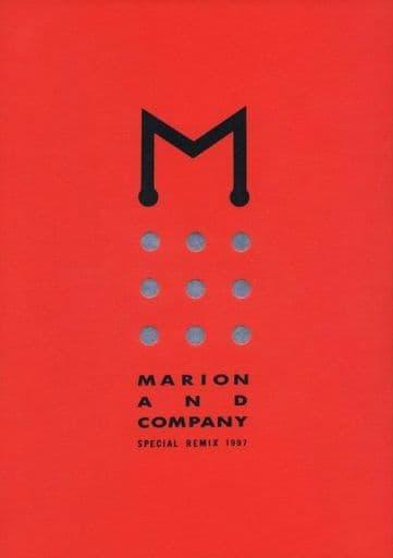 <<オリジナル>> 【冊子単品】MARION AND COMPANY SPECIAL REMIX 1997 / PASTA'S ESTAB.