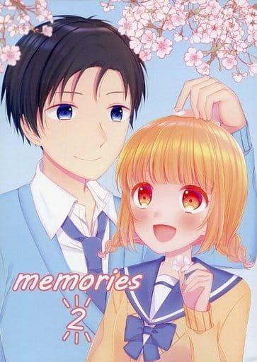 オリジナル memories 2 / ちょこいちごたると