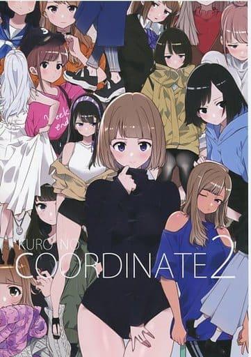 オリジナル KURO NO COORDINATE 2 / toi_et_moi  ZHORO62640image