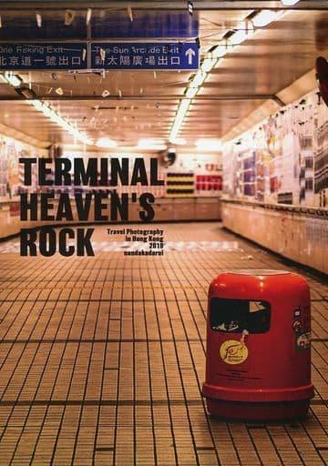 オリジナル TERMINAK HEAKEN'S ROCK / なんだかだるい
