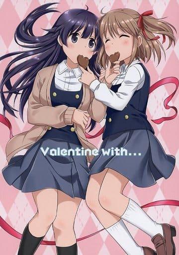 オリジナル Valentine With... / Bィ-Crusaderz  ZHORO64467image