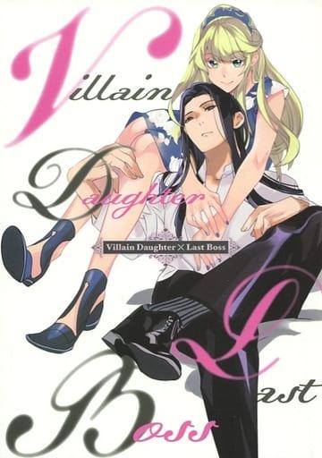 商業作品番外編 Villain Daughter × Last Boss / うさぎなべ ZHORO65008image