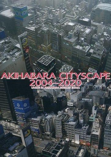 評論・考察・解説系 AKIHABARA CITYSCAPE 2004-2020 / 秋葉に住む ZHORO65009image