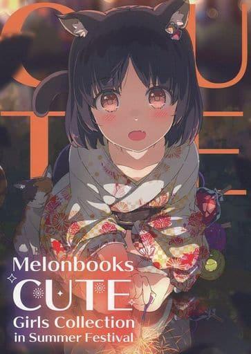 オリジナル Melonbooks Cute Girls Collection in Summer Festival / メロンブックス  ZHORO66195image