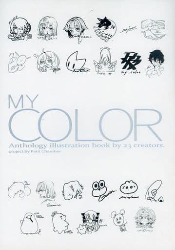 オリジナル MY COLOR / Project by chamber ZHORO66246image
