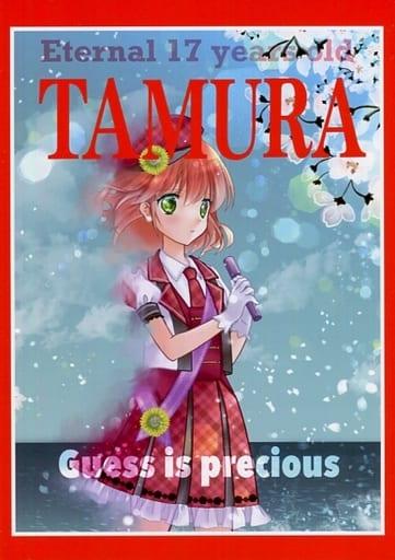 オリジナル TAMURA / CANCER.O2 ZHORO66727image