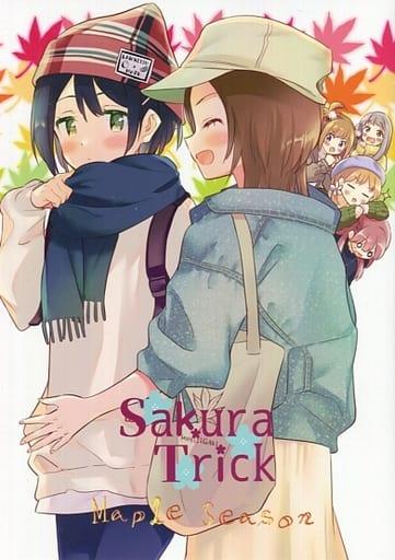 オリジナル Sakura Trick Maple Season / ぐつとま ZHORO66875image