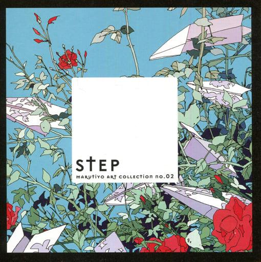 オリジナル step / 幻惑 ZHORO66898image