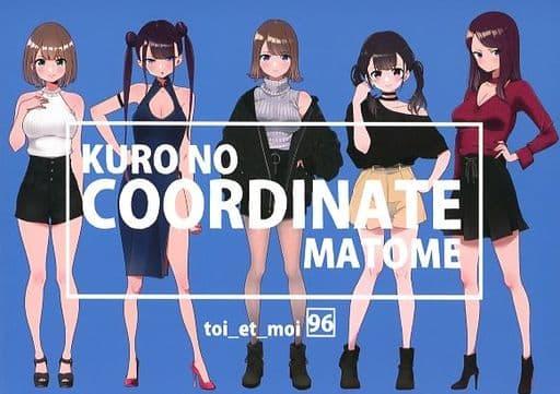 オリジナル KURO NO COORDINATE MATOME / toi_et_moi  ZHORO66928image