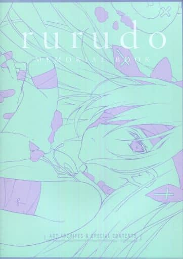 オリジナル rurudo MEMOLIAL BOOK / rurudo ZHORO67362image