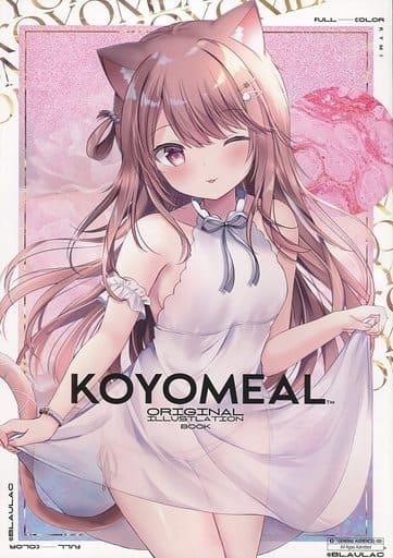 オリジナル KOYOMEAL / 銀のあめ  ZHORO67886image