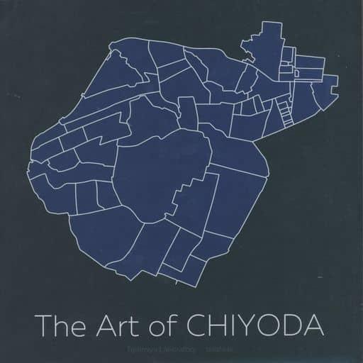 オリジナル The Art of CHITYODA / 寺見屋ラボ  ZHORO68721image