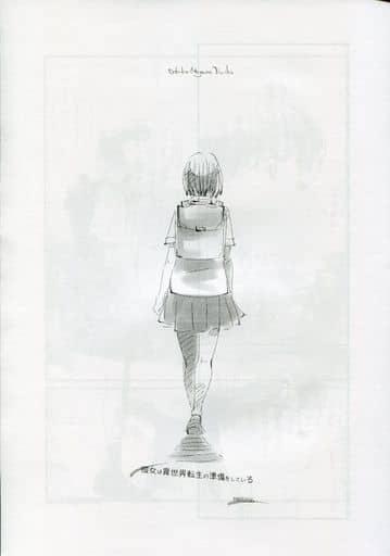 オリジナル 【コピー誌】彼女は異世界転生の準備をしている / OMI ZHORO68738image