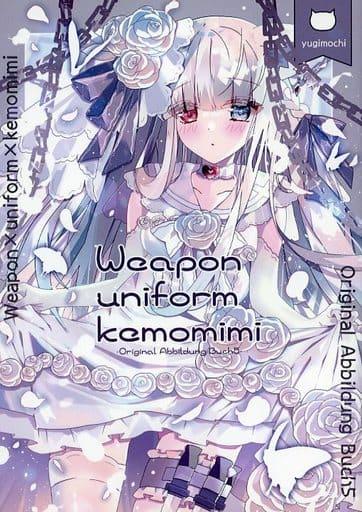 オリジナル weapon×uniform×Kemomimi / yugimochi  ZHORO68768image