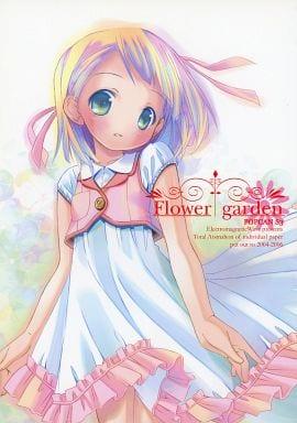 オリジナル Flower garden / ElectromagneticWave
