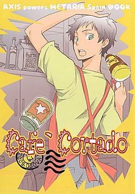 <<ヘタリア>> Cafe' Cortado (アントーニョ) / おそば