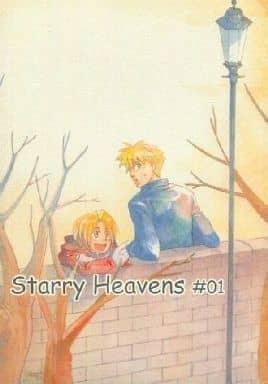 <<鋼の錬金術師>> Starry Heavens #01 (ハボック×エドワード) / 雑多屋