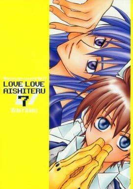 <<封神演義>> LOVE LOVE AISHIYERU ラブ ラブ アイシテル 7 (楊ゼン×太公望) / JERRY ANGEL