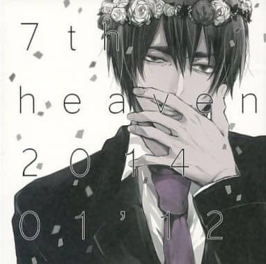 <<黒子のバスケ>> 7th heaven (今吉翔一×花宮真) / noa