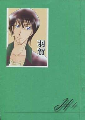 <<名探偵コナン>> 【コピー誌】H+ (羽賀響輔) / 米花町221番A