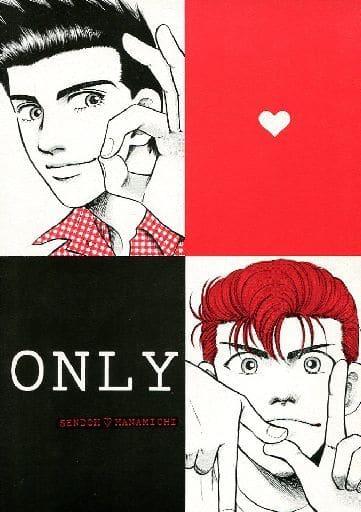 <<スラムダンク>> ONLY (仙道彰×桜木花道) / XXX(triple'X')