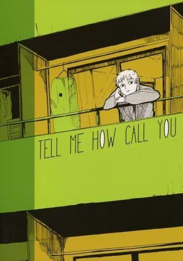 <<モブサイコ100>> TELL ME HOW CALL YOU (花沢輝気、影山茂夫) / Fevereiro
