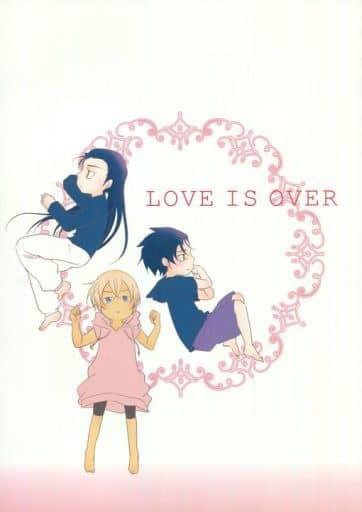 <<名探偵コナン>> LOVE IS OVER (赤井秀一×安室透) / ハウス栽培