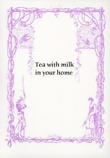 <<ゴーストハント>> Tea with milk in your home (渋谷一也×谷山麻衣) / umbra in luce