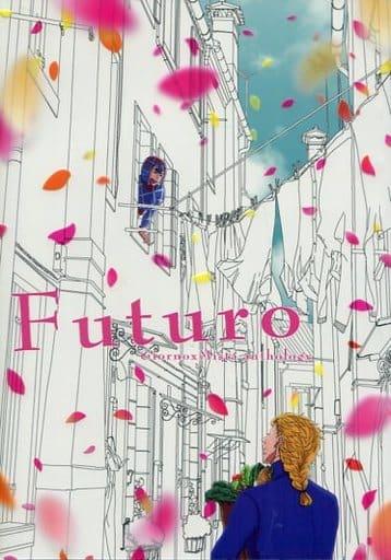 ジョジョの奇妙な冒険 Futuro (ジョルノ×ミスタ) / Alheit