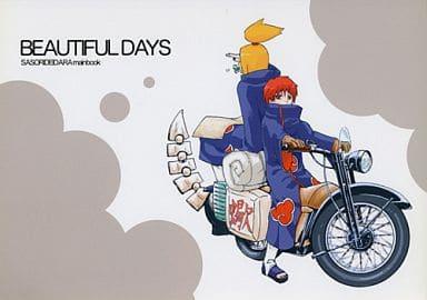 <<ナルト>> BEAUTIFUL DAYS (サソリ×デイダラ) / angelc