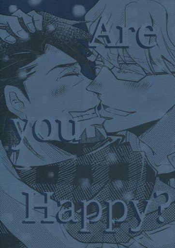 TIGER&BUNNY(タイガー&バニー) Are You Happy? (バーナビー×虎徹) / パカカヤ