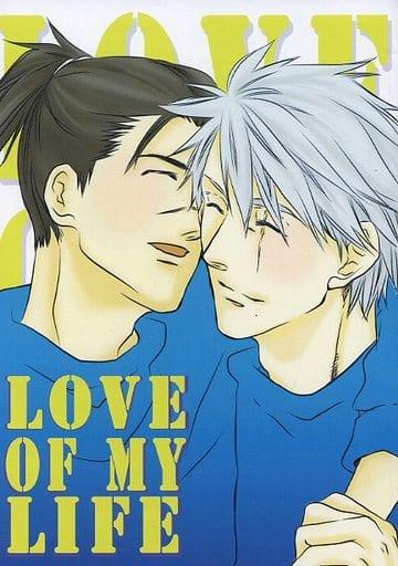 ナルト LOVE OF MY LIFE (カカシ×イルカ) / 三越商会