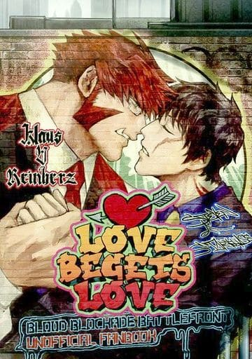 血界戦線 Love begets love (クラウス×スティーブン) / Sa