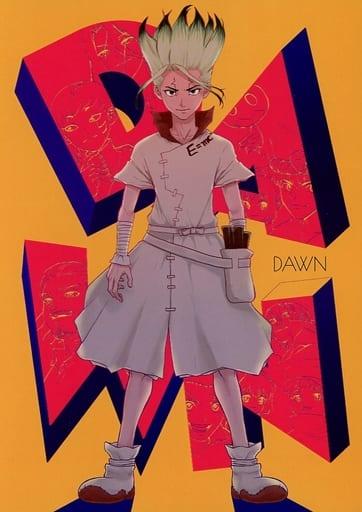 Dr.STONE DAWN / Eryo Branch