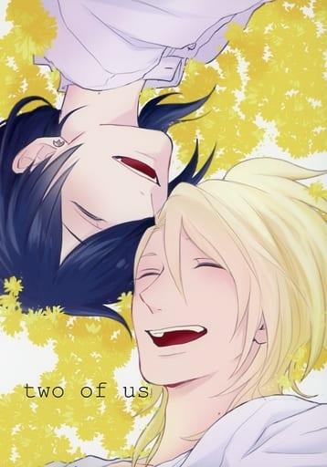 <<B-PROJECT>> two of us (寺光遙日×寺光唯月) / MAO