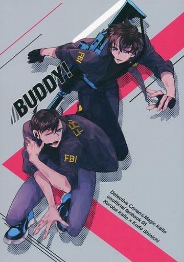 名探偵コナン BUDDY! (黒羽快斗×工藤新一) / キャラメリゼ