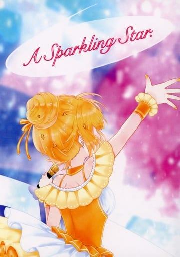 鬼滅の刃 A Sparking Star. (宇髄天元×我妻善逸) / ひだまり。