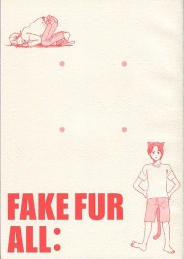 <<ホイッスル>> FAKE FUR ALL: (佐藤成樹×水野竜也) / パンダエクスプレス