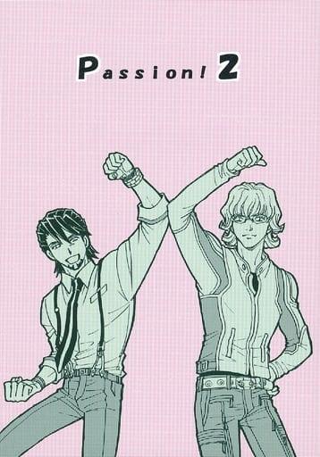 TIGER&BUNNY(タイガー&バニー) Passion! 2 (バーナビー×虎徹) / 縁側クラブ