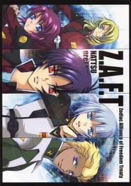 <<ガンダムSEED&DESTINY>> Z.A.F.T (オールキャラ) / NATTSU