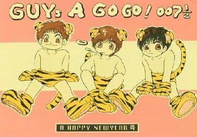<<アイドル>> GUYS A GO GO!007 1/2 / ふかふかPINK