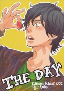 <<仮面ライダー>> THE DAY (ヒノ×アンク) / CLIP‐CLOP
