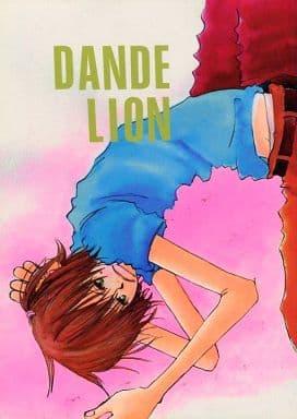 <<アイドル>> DANDELION (モリタ中心) / じゃりせん