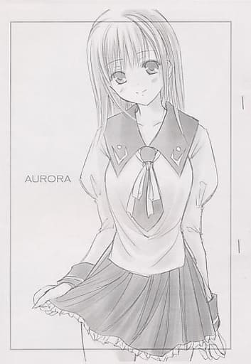 <<オリジナル>> AURORA / Dat Cross